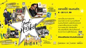 the-mall-group-good-market-thai-980-x-525-px