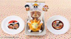 เค้ก One piece ชุดเรือ Thousand Sunny จาก Premium Bandai