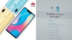 ข้อมูลใหม่ Huawei จะมีรุ่น Nova 3i ใช้ CPU ชิป Kirin 710 และใช้กล้อง 4 ตัว!!