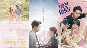 สรุปเรตติ้งซีรีส์เกาหลีวันที่ 5 มิถุนายน 2561