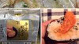 7 สิ่งที่ต้องซื้อใน 7 eleven ประเทศญี่ปุ่น