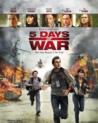 5 Days Of War สมรภูมิคลั่ง 120 ชั่วโมง