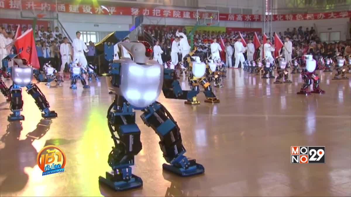 งานแข่งขันหุ่นยนต์ระดับชาติในจีน