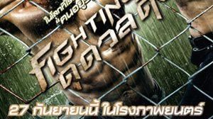 Fighting-F_unsXgeVThu52724