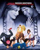Dance Flick ยำหนังเต้น จี้เส้นหลุดโลก