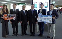 MONOMAXXX ให้ผู้ใช้บริการสนามบิน ดูหนังฟรี 30 วัน