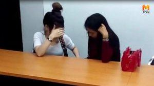 ตำรวจเมืองคอน รวบสาวหมอเถื่อน ทำฟัน-ดัดฟันแฟชั่นวัยรุ่น