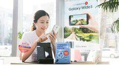เปิดตัว Samsung Galaxy Wide 3 ราคาต่ำหมื่น แต่กล้อง 13MP f/1.7 ถ่ายภาพได้ดีในที่แสงน้อย