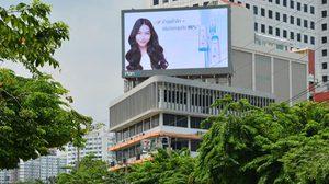 ครั้งแรกในไทย! โดฟ เปิดประสบการณ์เติม ออกซิเจน ให้ เส้นผม ของสาวๆ