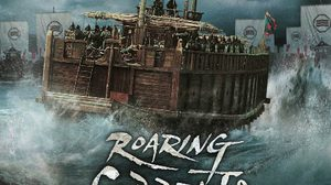roaring-currents-poster