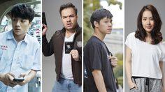 4 คนดนตรี กับการโดดมารับบทนำในภาพยนตร์ไทย 2 เรื่อง 2 รส !