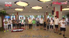 รันนิ่งแมน ตอนที่ 203 จูจีฮุน, จีซอง, เฟเบียน, แซม, ชายูรัม, โบมี, นาอึน(A-pink), ฮอคยองฮวาน, แบกซองฮยอน