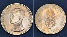 เหรียญที่ระลึกพระราชพิธีสถาปนา