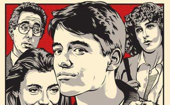 Ferris Bueller's Day Off วันหยุดสุดป่วนของนายเฟอร์ริส