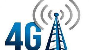 """เผย 4 ปัจจัยหลัก ทำประมูลคลื่น """"900 MHz"""" ดุเดือด"""