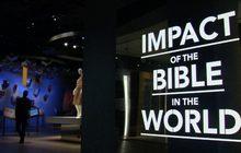 พิพิธภัณฑ์คัมภีร์ไบเบิลในสหรัฐ