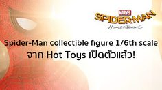 Spider-Man collectible figure