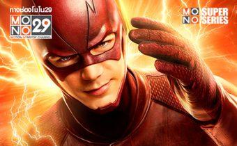 The Flash วีรบุรุษเหนือแสง ปี 2
