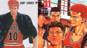 20 อับดับ การ์ตูน Shonen Jump ขายดีที่สุดตลอดกาล!!