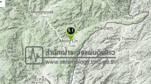 แผ่นดินไหวพม่า 5.1 เชียงรายรับรู้แรงสั่นสะเทือน