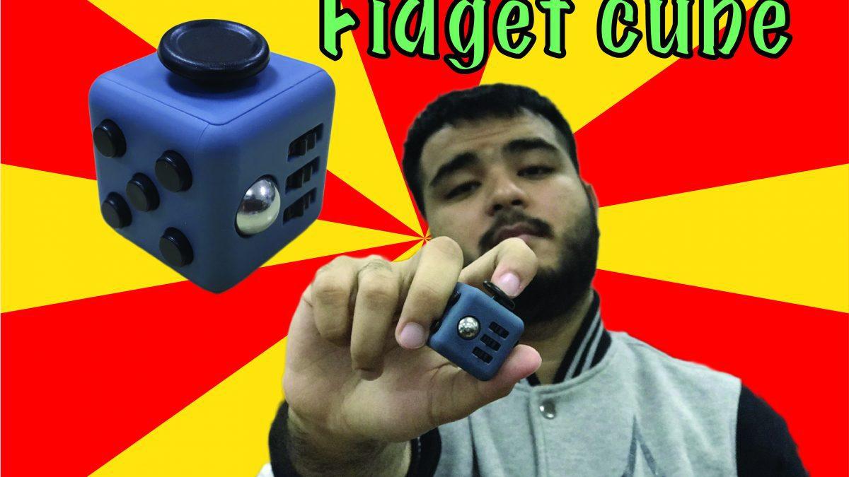 ไอ้หนวด รีวิว Fidget Cube