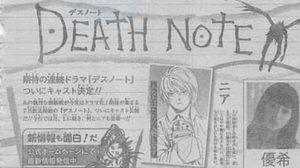 เผยโฉมหน้าเหล่านักแสดงของ Death Note ฉบับละครซีรี่ย์!!