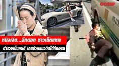 หนิงเงิบ…อีกดอก ชาวเน็ตแหก ตำรวจเป็นคนดี ช่วยแมวใต้ท้องรถ-ออกใบสั่งลุกนั่ง