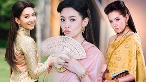 รู้ไหมว่า ผู้หญิงไทยสมัยก่อน ห่มสไบตามสีประจําวัน กันยังไง?