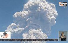 ภูเขาไฟซินาบุงในอินโดฯ ปะทุอีกครั้ง
