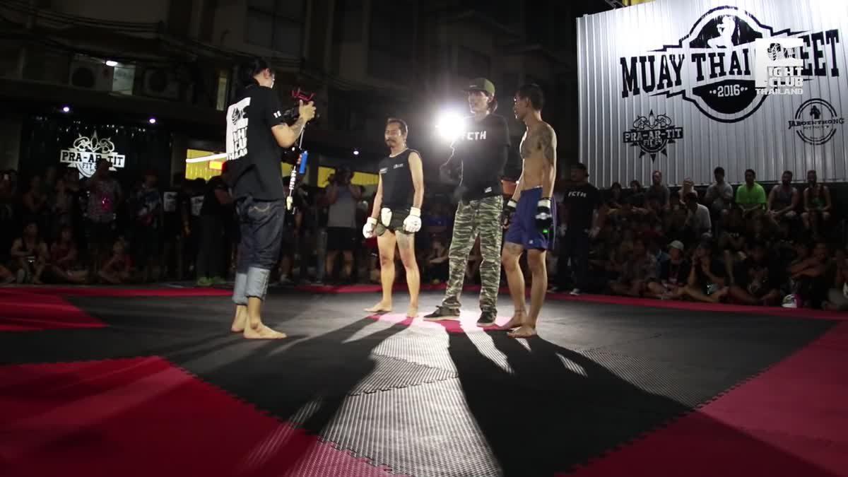 Fight Club Thailand สงกรานต์สาดหมัด แม็ค อสูรสงคราม x ก้อง ต่อลาภ คู่ที่ 253