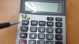 วิธีกดเครื่องคิดเลข MC MR M- M+