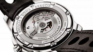 นาฬิกา Mille Miglia Race Edition สุดเอ็กซ์คลูซีฟจาก Chopard แห่งสวิส