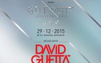 แจกฟรี!! บัตร Output Festival 2015 จำนวน 10 ใบ