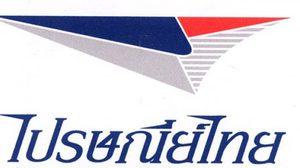 'ไปรษณีย์ไทย' เพิ่มทางเลือกส่งเช็คคืนภาษีด้วย EMS