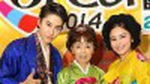 ไมค์-ออม โชว์เสน่ห์ปลายจวัก สูตรลับฉบับเกาหลี ในงาน Taste of Korea 2014