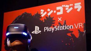 ประจันหน้าก็อดซิลลา! อิจฉาคนญี่ปุ่นในกิจกรรม Shin Godzilla x Playstation VR