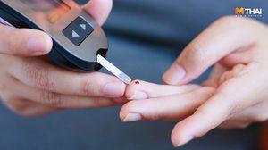ตอบข้อสงสัย! ผู้ป่วย โรคเบาหวาน เสี่ยงเป็นโรคแทรกซ้อน อะไรบ้าง?