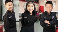 3 คนสุดท้ายใน MasterChef Junior Thailand