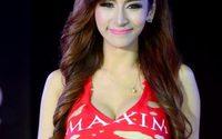 Miss Maxim 2014 มิสแมกซิม 2014 รอบแรก 20 สาว