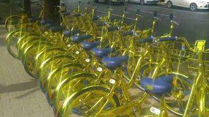 จักรยานสีทอง