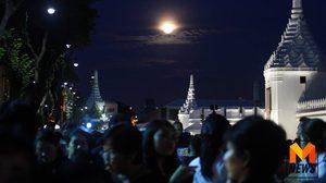 ดวงจันทร์ลอยเด่นฟ้าน้อมเสด็จสู่สวรรคาลัย รัชกาลที่ 9