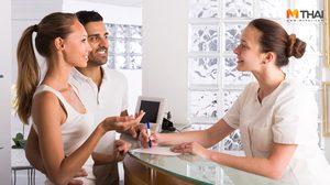 ตอบปัญหาสุขภาพคู่รัก ตรวจร่างกายก่อนแต่งงาน ต้องตรวจอะไรบ้าง?