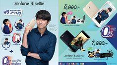 Asus ส่ง ZenFone นำทัพจัดโปรพิเศษส่งท้ายปีในงาน Thailand Mobile Expo 2017