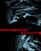 Paranormal Activity 4 เรียลลิตี้ ขนหัวลุก 4