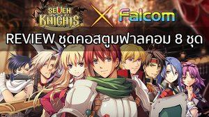 Seven Knights X Falcom