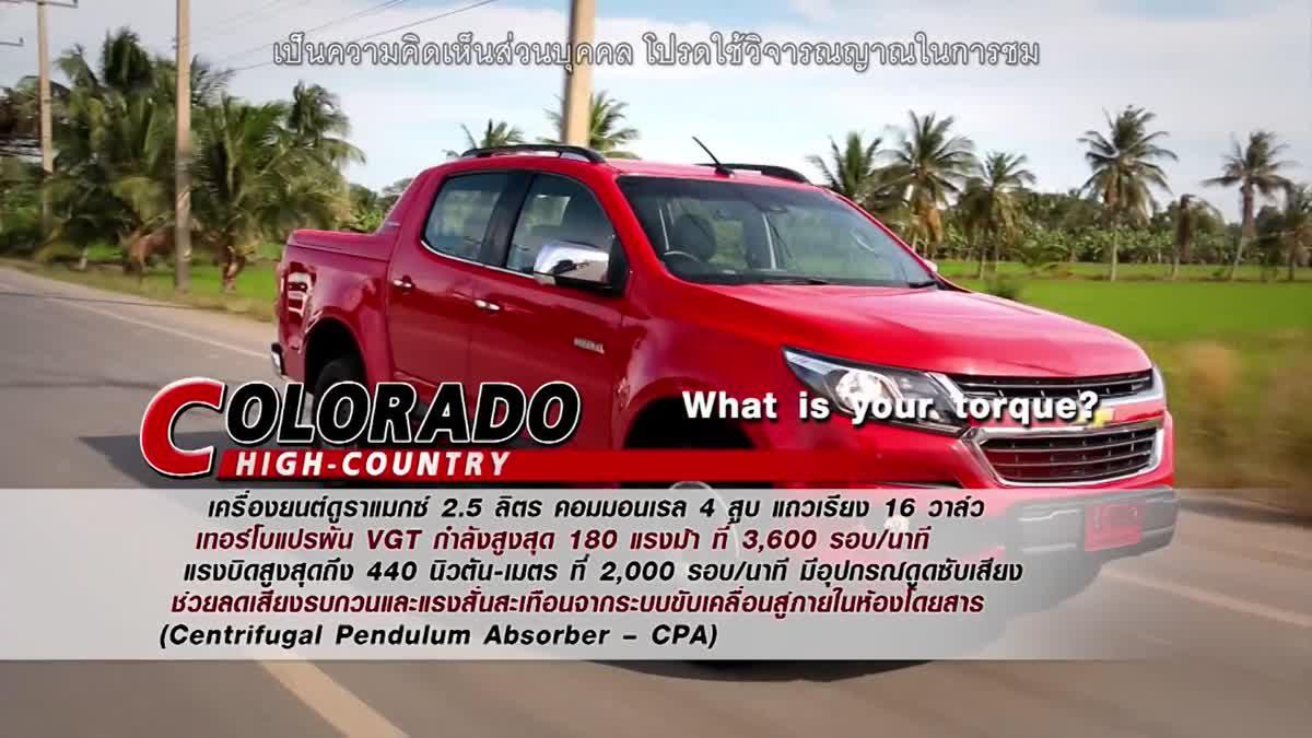 Nissan Navara Sportech VS Chevrolet Colorado High Country EP.1