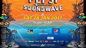 Soundwave HipHop Festival ปาร์ตี้ฮิปฮอป ฟูลออฟชั่น สุดมันส์กลางสวนน้ำ