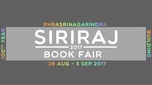 Siriraj Book Fair 2017 งานหนังสือประจำปีสุดยิ่งใหญ่ของชาวศิริราช