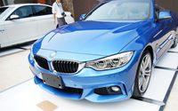 BMW ประเทศไทย สร้างสถิติยอดขายรถยนต์สูงสุดติดต่อกันเป็นปีที่ 3