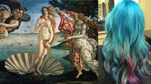 สีผมสุดล้ำ!! แรงบันดาลใจ จาก ภาพวาด ของ จิตรกรชื่อดังระดับโลก